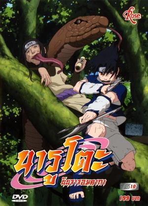 Naruto 1544x2141