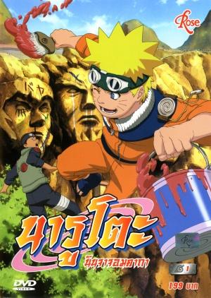Naruto 1526x2147