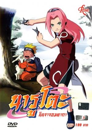 Naruto 1521x2147