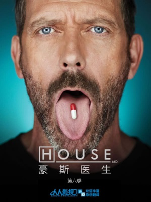 House M.D. 600x800