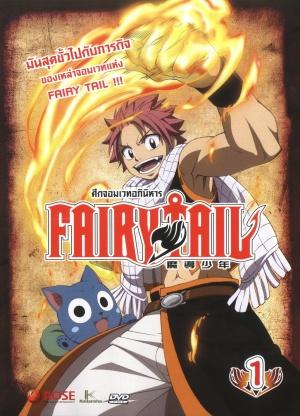 Fairy Tail 2071x2871