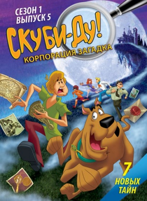 Scooby-Doo! Mystery Incorporated 363x496
