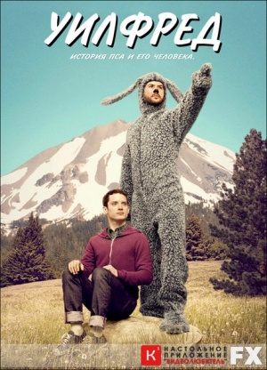 Wilfred 436x604