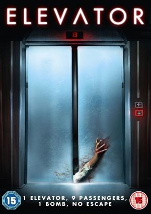 Elevator 1535x2173