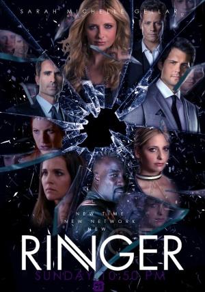 Ringer 674x960