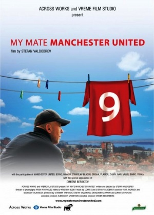 My Mate Manchester United Poster