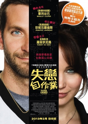 Silver Linings Playbook 1000x1405