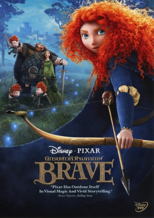 Brave 1530x2175