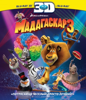 Madagascar 3: Europe's Most Wanted 1016x1181