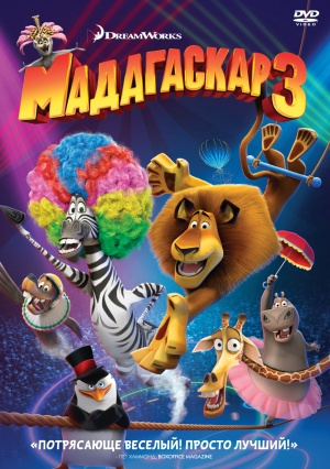 Madagascar 3: Europe's Most Wanted 832x1181