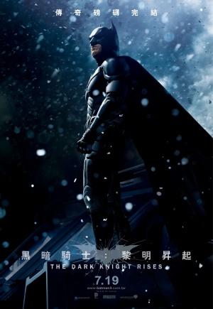 Batman: El caballero de la noche asciende 1447x2096