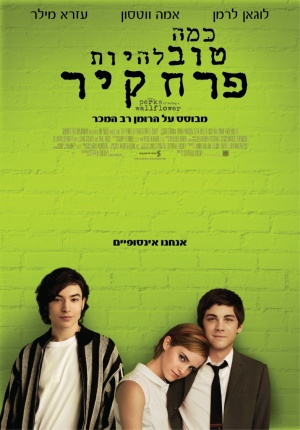 The Perks of Being a Wallflower 785x1126
