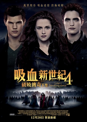 The Twilight Saga: Breaking Dawn - Part 2 1944x2736
