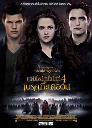 The Twilight Saga: Breaking Dawn - Part 2 692x960