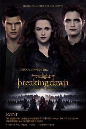 The Twilight Saga: Breaking Dawn - Part 2 745x1123