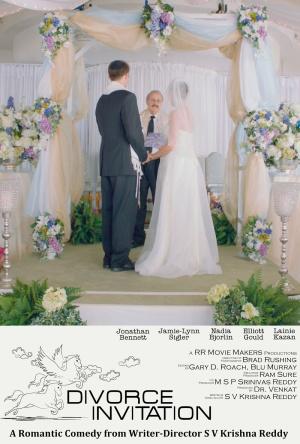 Divorce Invitation 1000x1481