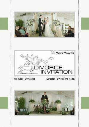 Divorce Invitation 640x908