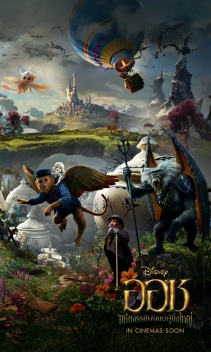 Oz the Great and Powerful 576x960