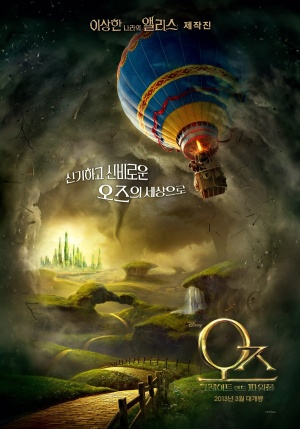 Oz the Great and Powerful 900x1286