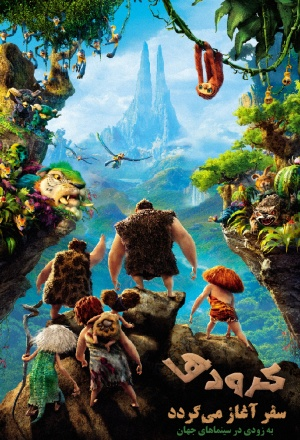 The Croods 690x1013