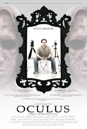 ������ ���� Oculus 2014 ����� ��� ���� l_2388715_643a1eb2.j