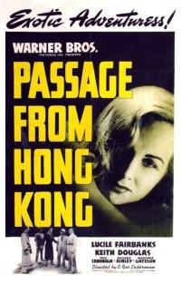 Passage from Hong Kong poster
