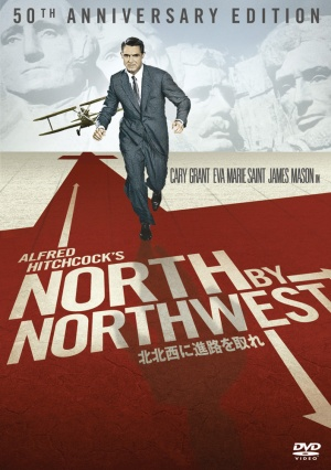 North by Northwest 705x1000