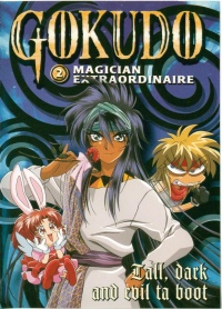 Gokudo poster