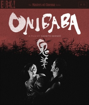 Onibaba Blu-ray cover