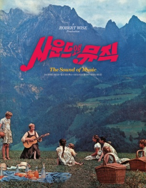 The Sound of Music 694x888