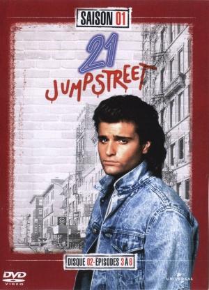 21 Jump Street 1315x1825