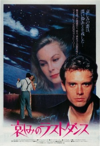 In a Shallow Grave poster