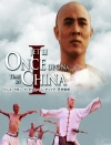 Once Upon A Time In China Cover