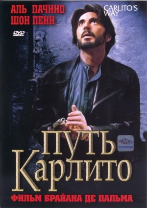 Carlito's Way Dvd cover