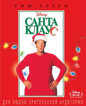 The Santa Clause 757x930