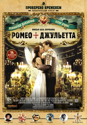 Romeo + Juliet 3484x5000