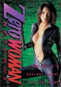 Zero Woman: Saigo no shirei poster
