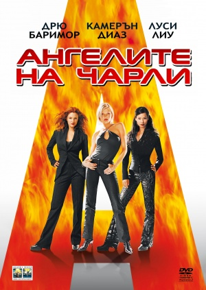 Charlie's Angels Dvd cover