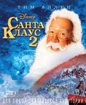 The Santa Clause 2 761x930