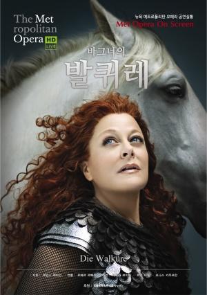The Metropolitan Opera HD Live 1500x2131