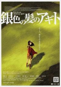 Origin - Spirits of the Past poster