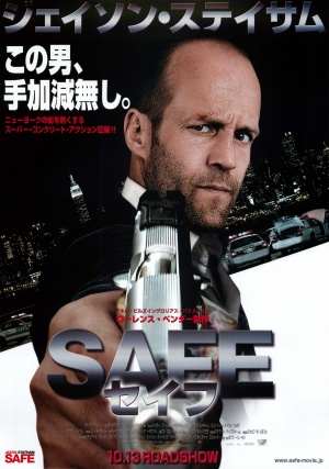 Safe 3510x5000