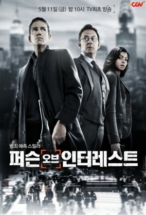 Person of Interest 511x752