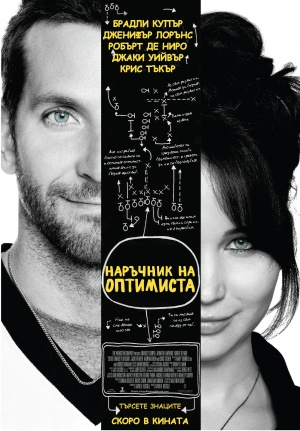 Silver Linings Playbook 1620x2329