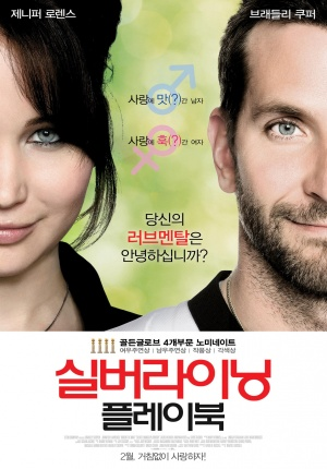 Silver Linings Playbook 1213x1738