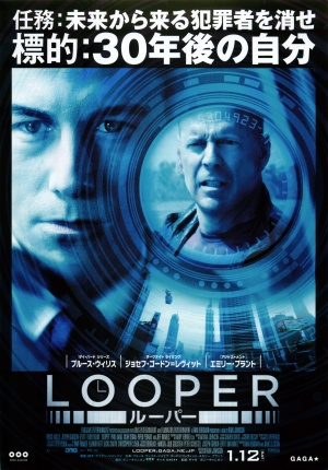 Looper 3488x5000
