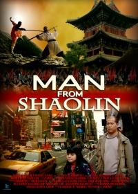 Man from Shaolin poster