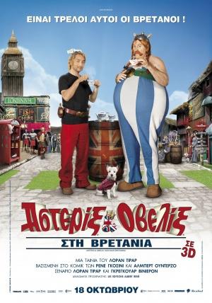 Asterix & Obelix - Im Auftrag Ihrer Majestät 1772x2531