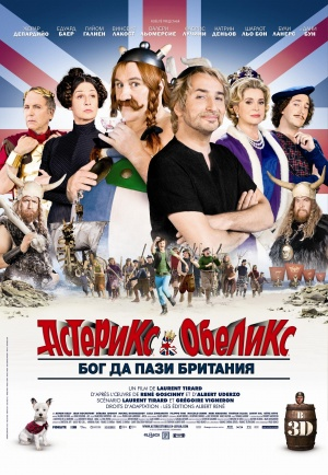 Asterix & Obelix - Im Auftrag Ihrer Majestät 1730x2500