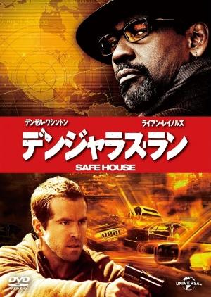 Safe House 996x1400